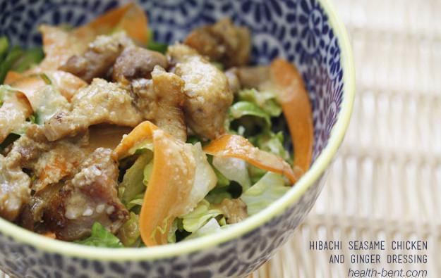 Hibachi Chicken Salad
